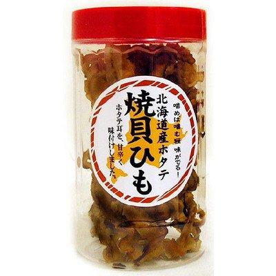 20150612 北海道産 おしゃぶりほたて貝ひも
