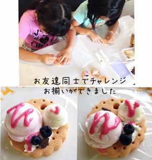 suzunomori614.jpg