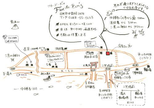 map141101.jpg