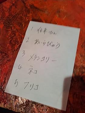 150801音食01