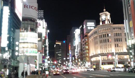 東京出張(2)-1