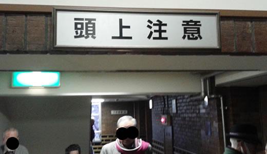 東京出張-2