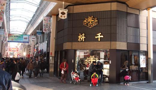 2014大晦日@尼崎中央商店街-2