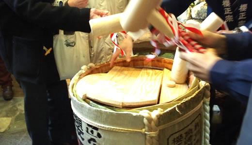櫻宴@櫻正宗 新春鏡開き2015-1
