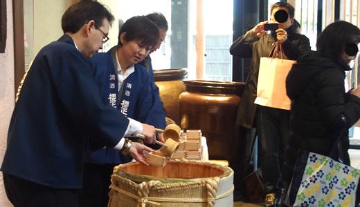 櫻宴@櫻正宗 新春鏡開き2015-2