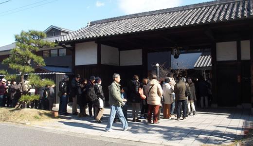 櫻宴@櫻正宗 新春鏡開き2015-5