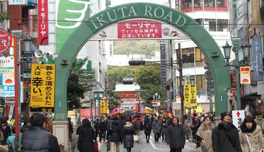 2015生田神社 初詣-1