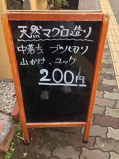 15073002.jpg