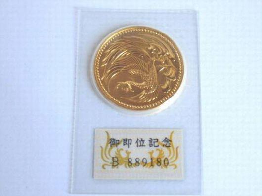 天皇陛下御即位記念 金貨 10万円
