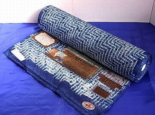 藍逢愛謹製 天然琉球 藍染紋 反物