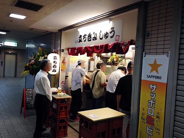 6月のとある水曜日、高速長田の『立ち呑みしゅう』に再訪(^^♪