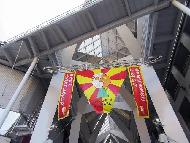 神戸たこ焼き『薮たこ』@兵庫駅。出汁入りたこ焼きとソースがめっちゃ下町っく♪