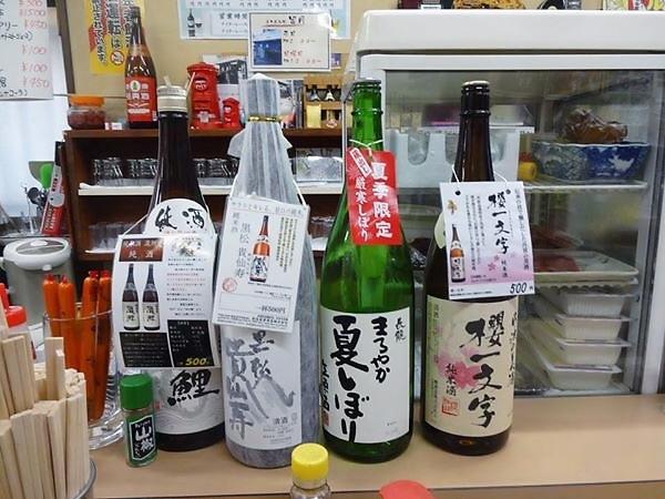 新開地の立呑み処『冨月』のバサの串カツめっちゃ旨い!!