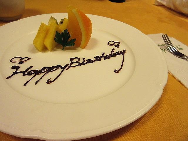 ハーバーの中納言で誕生日会をしてもらった!(^^)! [6月28日]