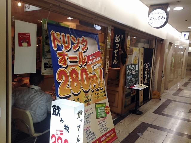 大阪でランニング!中之島ナイトラン最高♪