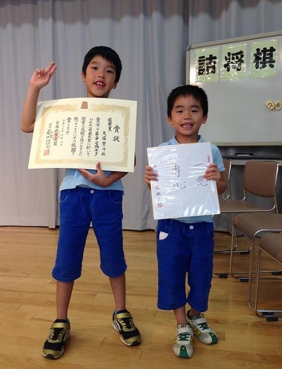 2015-8-8第3回安城七夕ふれあい将棋大会低学年の部