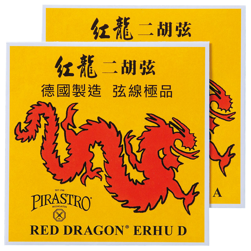 Red Dragon 二胡弦