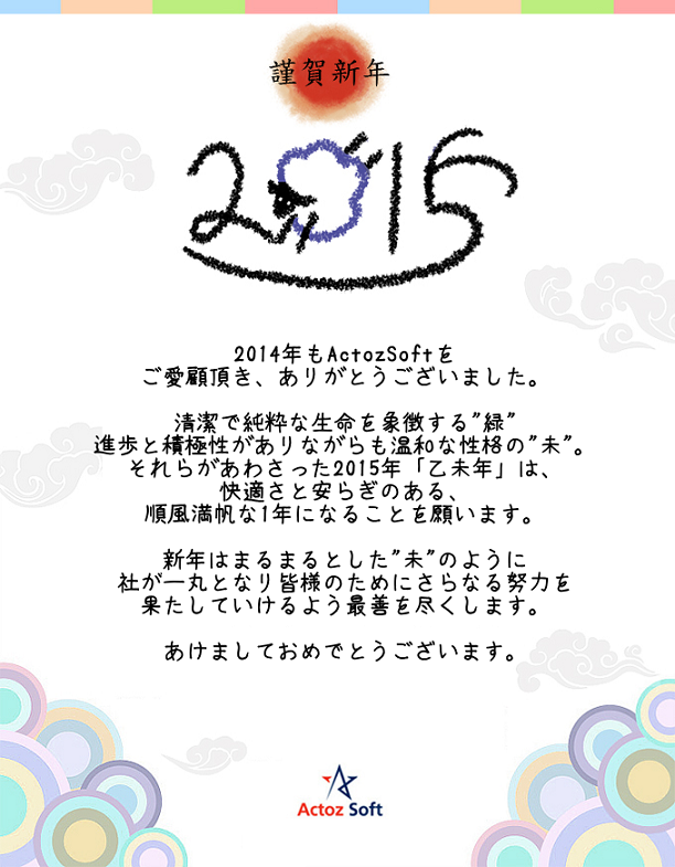20141231_NYec2.png