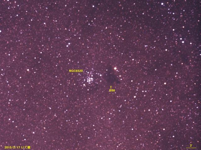 NGC6520_いて座_20150517M_062068x6