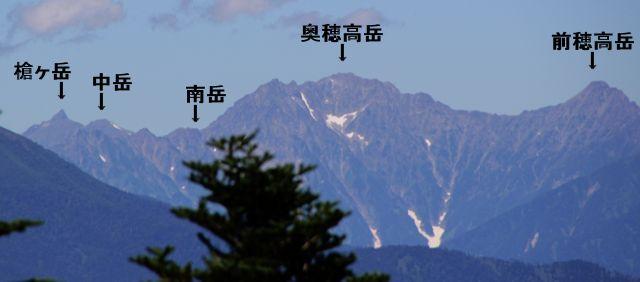 乗鞍岳_20150726B_IMG_6575