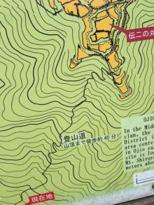 姫路市ダーツの旅(2)