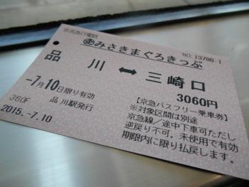 20150710_6416.jpg