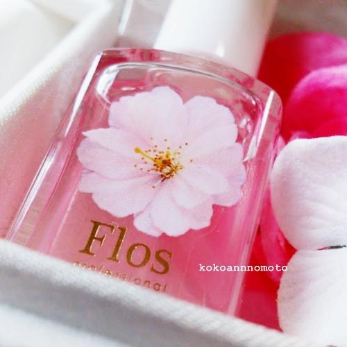 Flos(フロース) トップジェルコート
