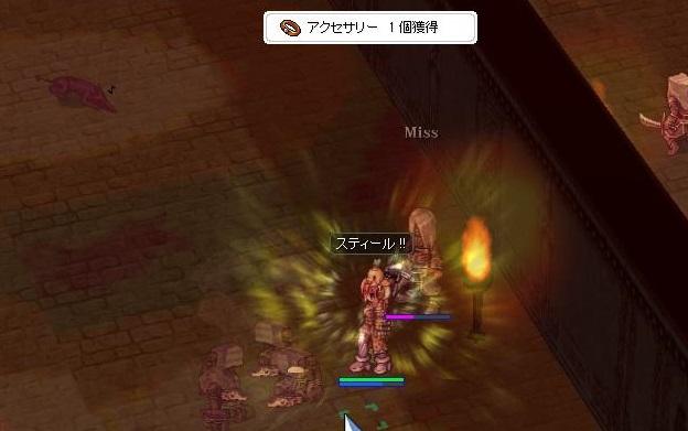 20150705_04.jpg