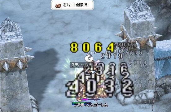 20150705_06.jpg
