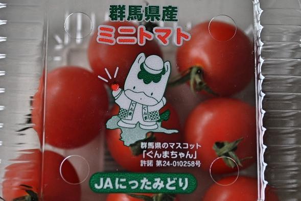 群馬ちゃんトマト