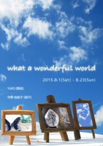 what a wonderful world[1]