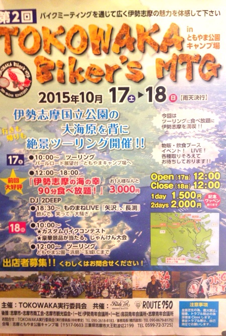 fc2blog_201507201245338ad.jpg