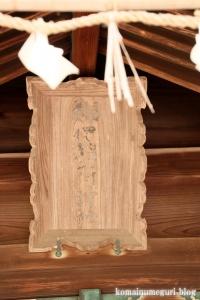 松江神社(松江市殿町)17