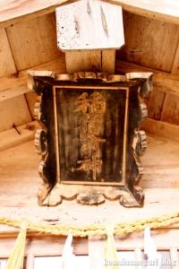 須賀神社(松江市春日町)32
