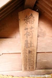 須賀神社(松江市春日町)44