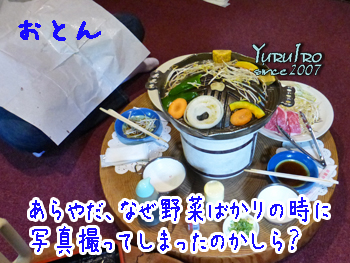 yuruiro20150726_k000