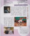 鷹之資日本書法