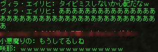 20150622155036c44.jpg