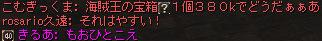 きるあくん11