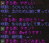 きるあくん333