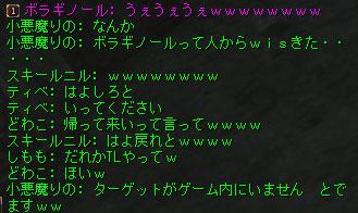 2015072212391250d.jpg