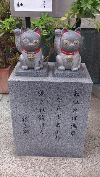 今戸神社6