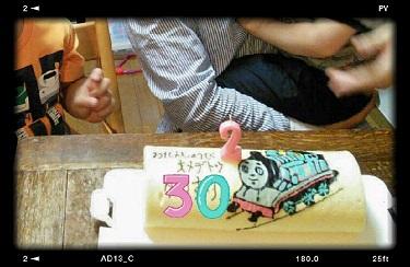 次男くん2歳誕生日ケーキ