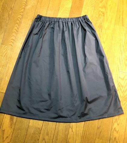 レイン用スカート