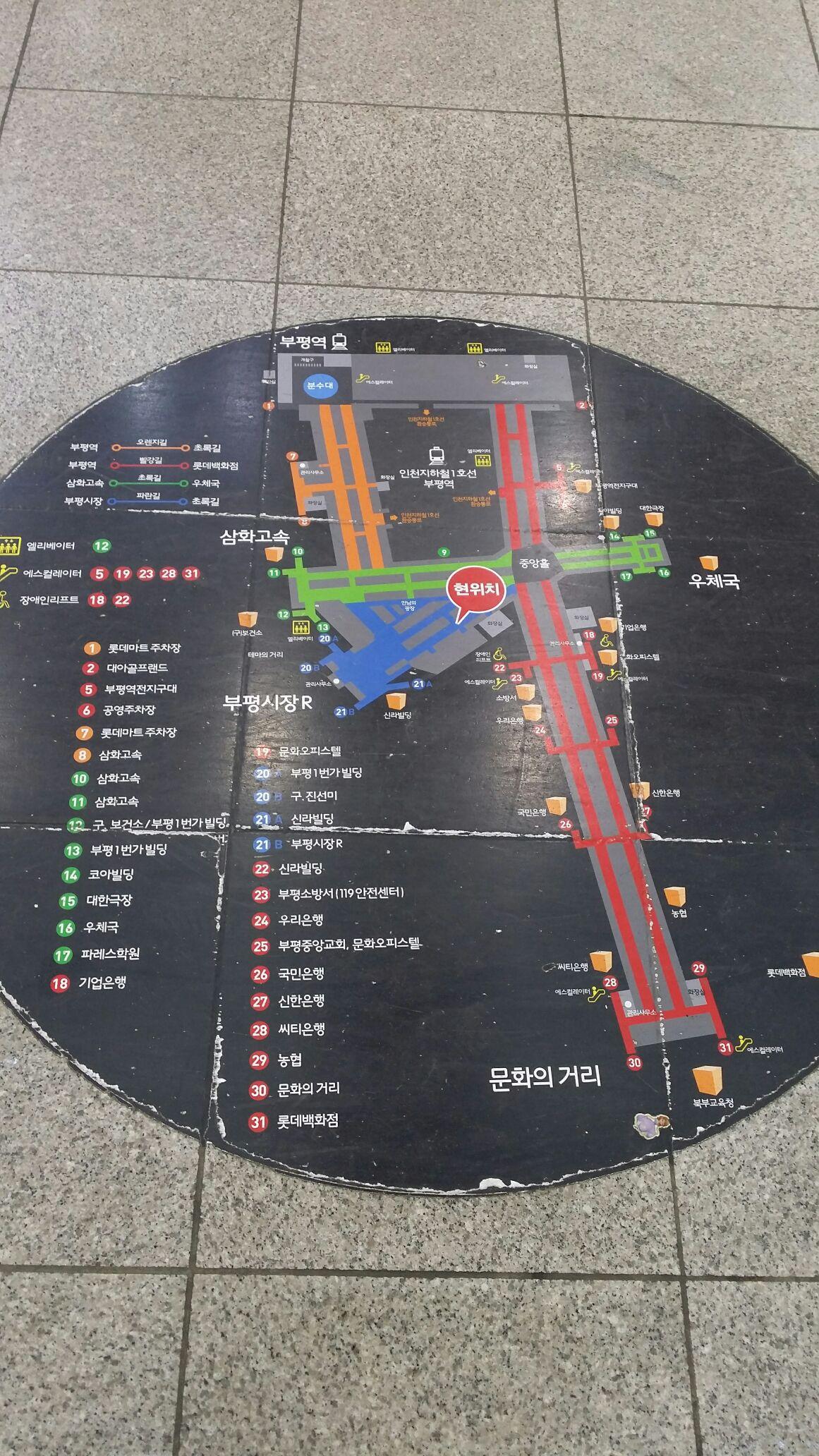 富平地下商店街地図