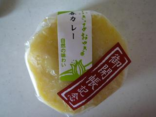hukiko66-1.jpg