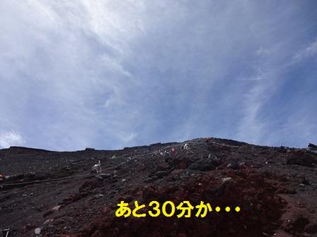 150729-8
