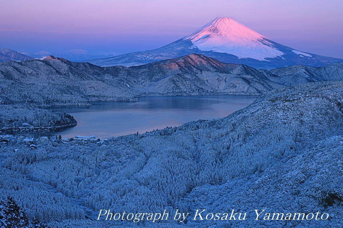 「紅富士」 (箱根 大観山より)