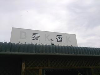 150713g.jpg