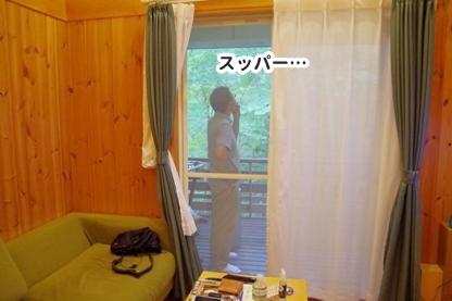 部屋 13